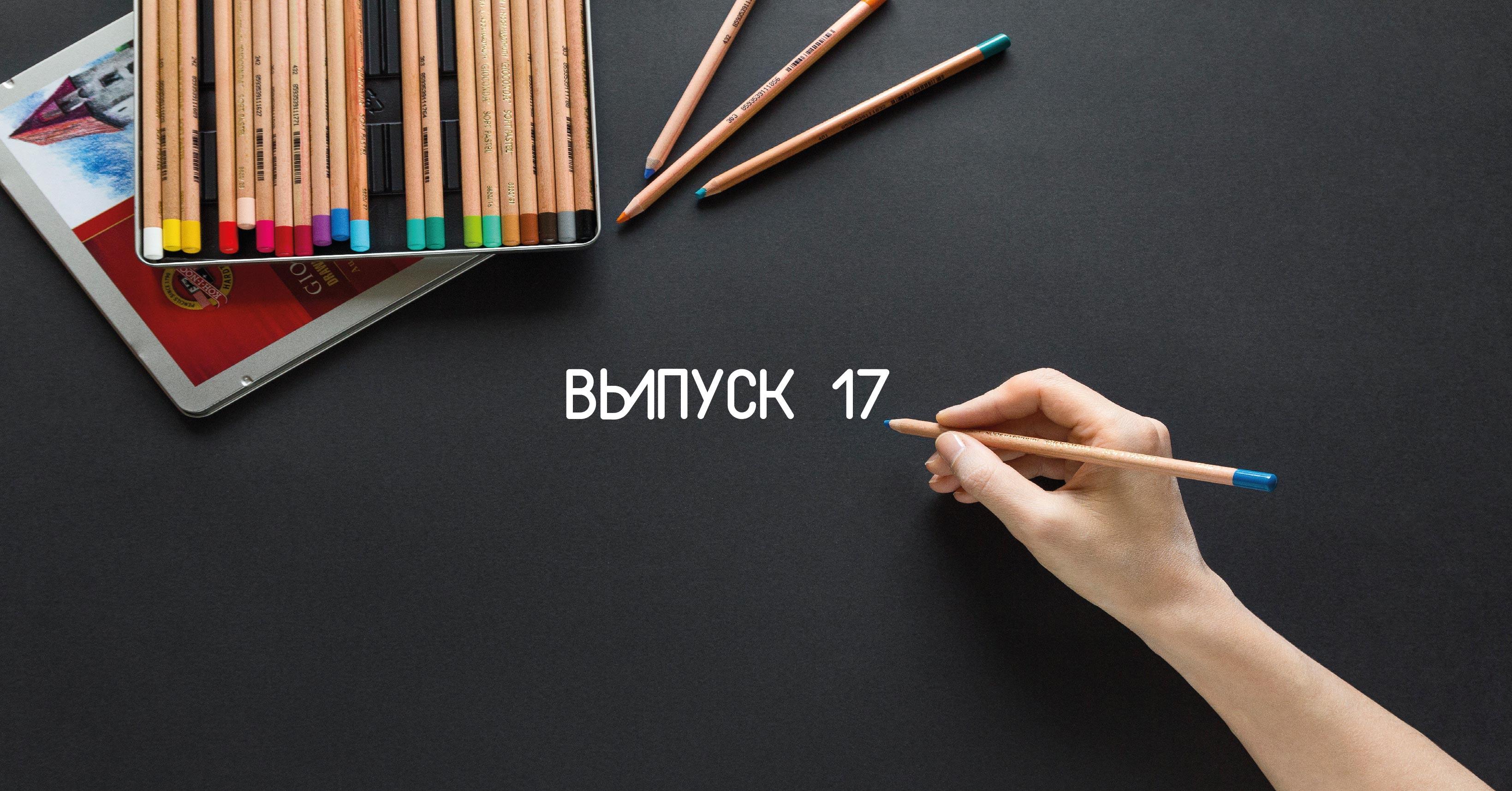 картинка юмор про русский язык 16