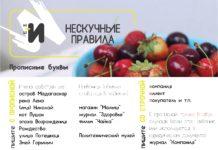 картинка правила русского языка про прописные буквы