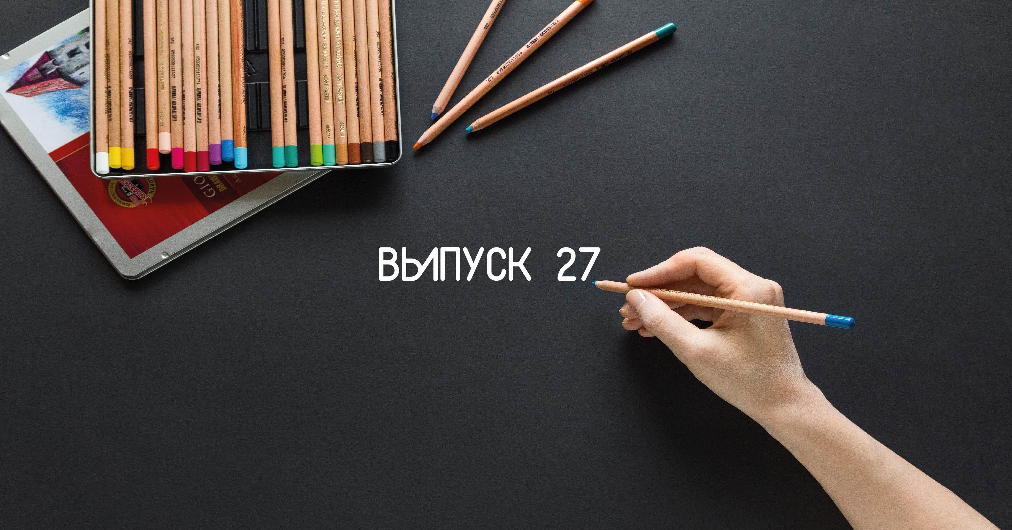 Картинка веселый анекдот про русский язык