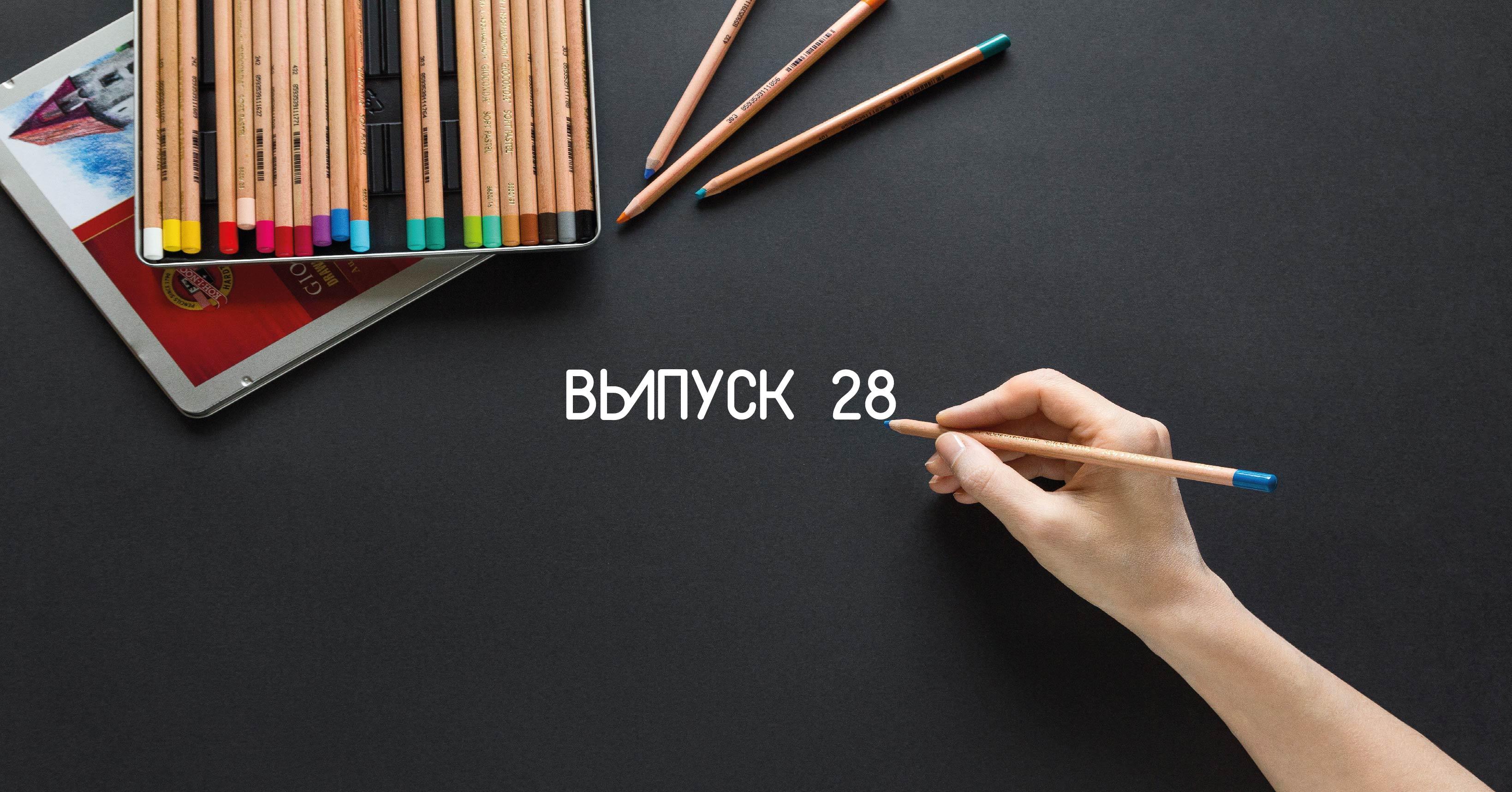 картинка анекдот про русский язык