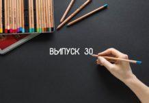 Картинка веселый русский язык