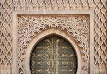 Арабские сказки крылатые слова