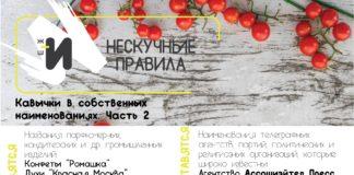 картинка правила русский язык кавычки